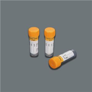 TM202-010 مايكرو أنبوب جمع الدم